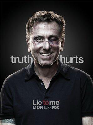 Кадры из фильма 1 серия теория лжи